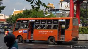 Bus goes with open doors