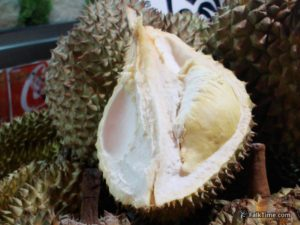 Open durian, the flesh