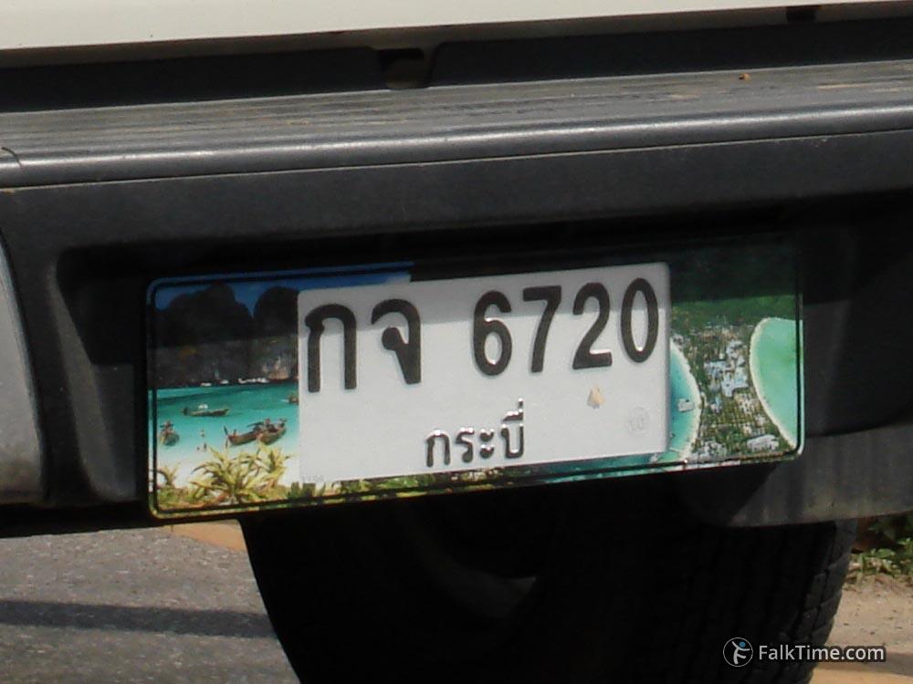 Thai number plate