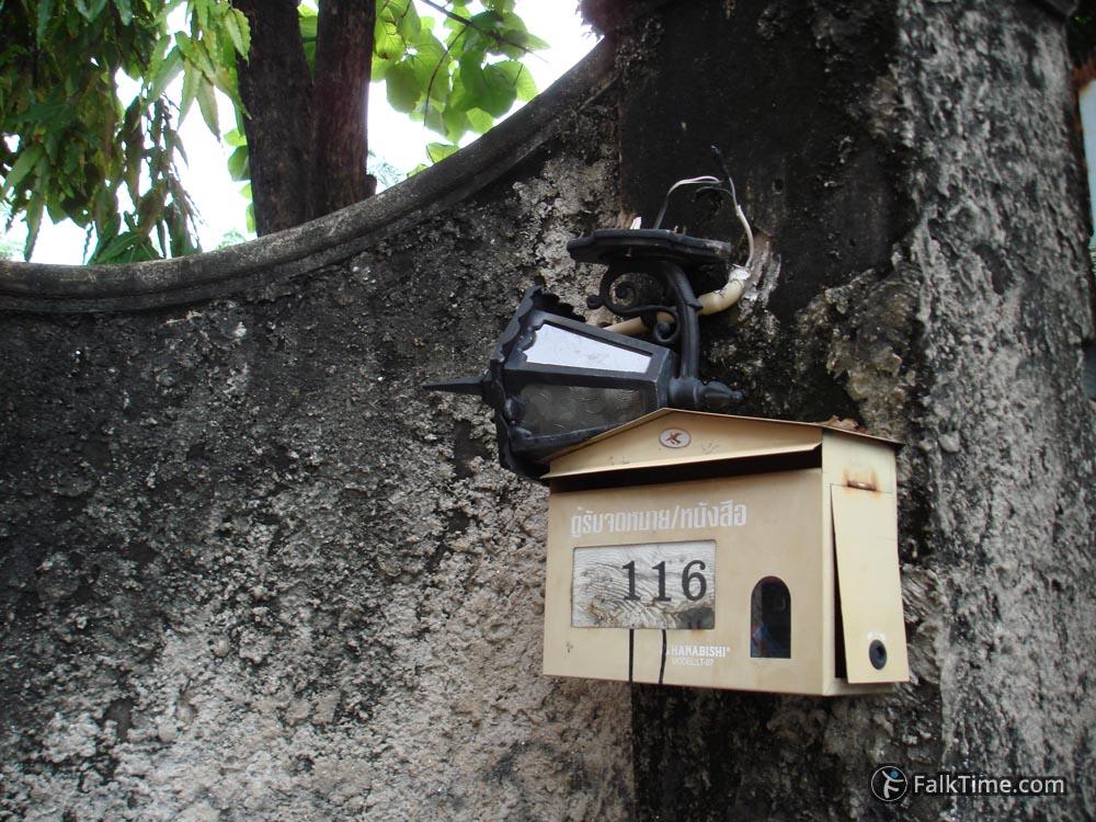 Postbox in Bangkok