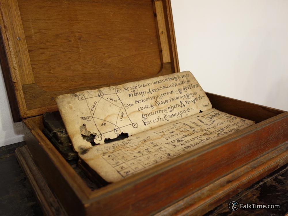 Original manuscripts of Sunthon Phu