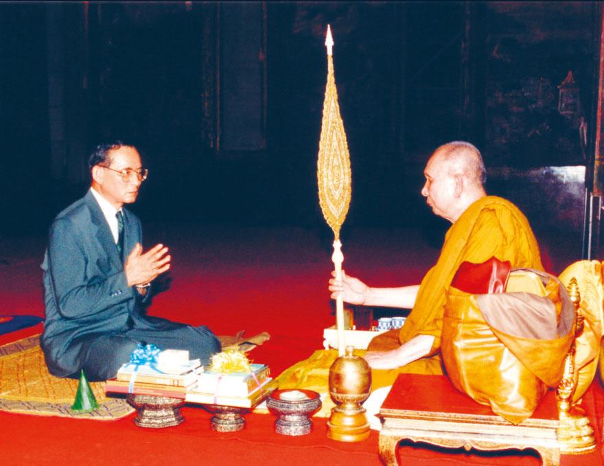 Rama IX and Somdet Phra Yannasangwon