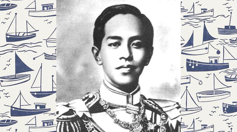 Aphakorn Kiantivong