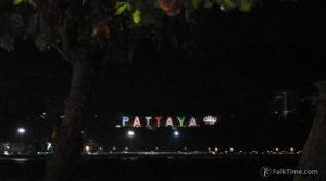 Pattaya city sign in the night