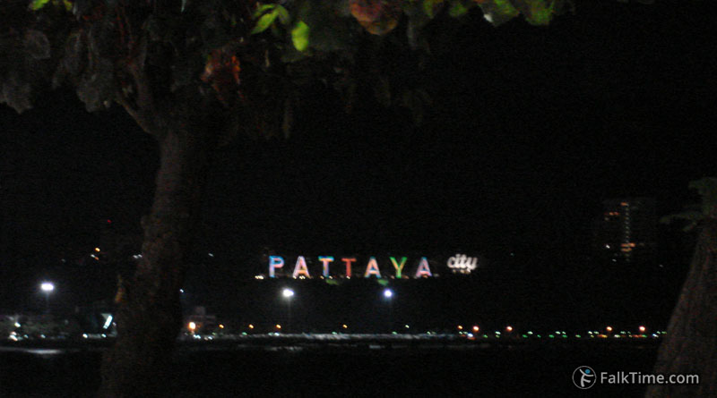 Pattaya city sign in the night
