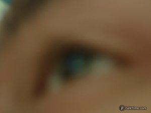Thai eye