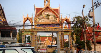 Gate of wat Chai Mongkhon