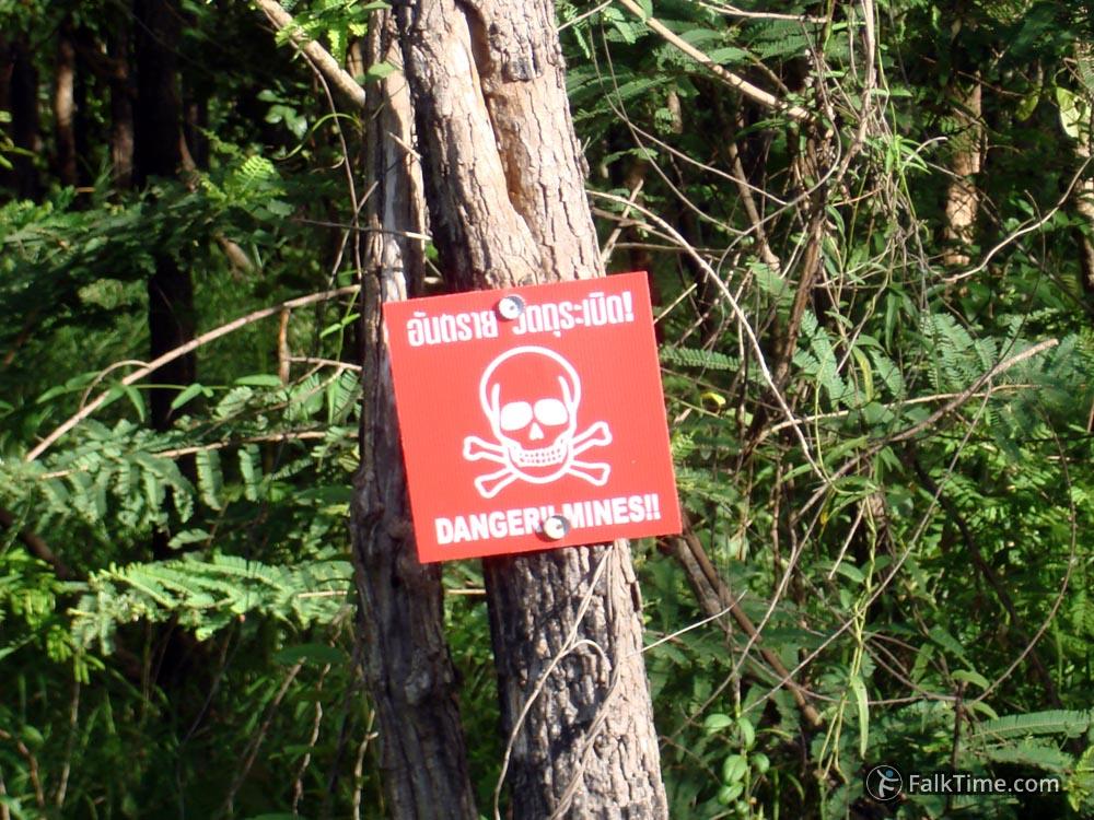 Land mines sign