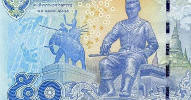 Naresuan on 50-baht banknote